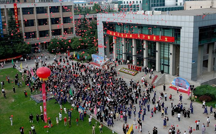 Beijing Government Scholarships for International Students, 2019/2020