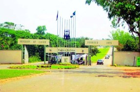 UNILORIN 2015/2016 GNS Lecture Timetable Released