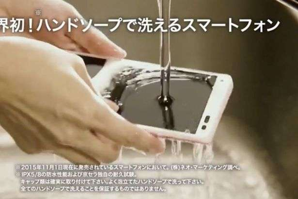 Japan Tech Company Builds Phone That Can Be Washed PICTURES