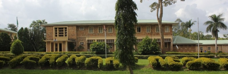 Federal College of Animal Health and Production Technology, Vom 2018/2019 Admission