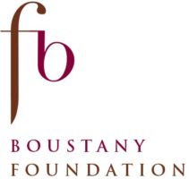 2017 Boustany Foundation MBA Harvard Scholarship Program