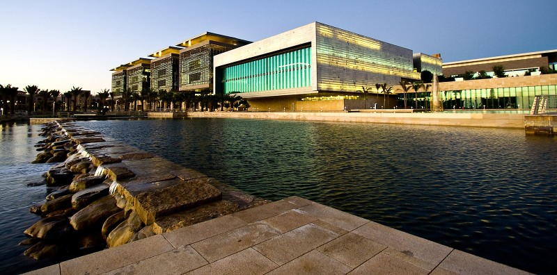 King Abdullah University Scholarship for Masters and PhD, 2019/2020