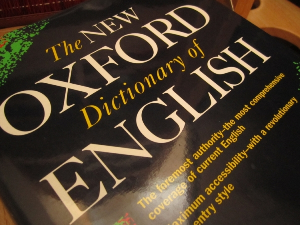 8 Words Used By Nigerians That Don't Exist In The Dictionary