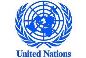 2017 United Nations Regional Course in International Law for Africa