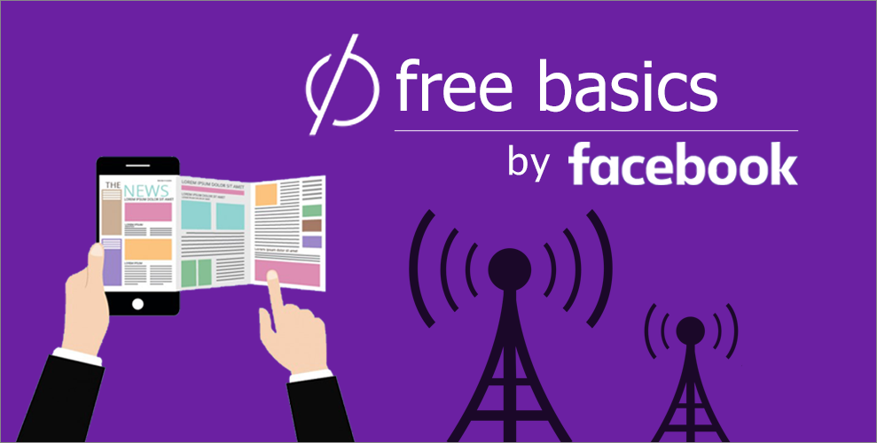 free-basics3