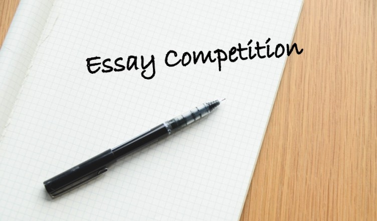 2017 Senior Secondary School Essay Competition for Schools in Abuja
