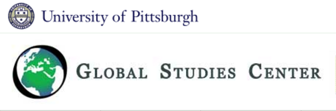 2017 University of Pittsburg Heinz Fellowship for Masters Students in Africa