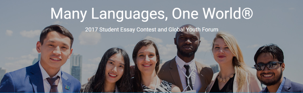 Many Languages, One World 2017 Student Essay Contest and Global Youth Forum