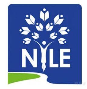 nile-university