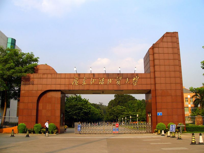 Study in China: 2017 Guangdong University Scholarship for International Students
