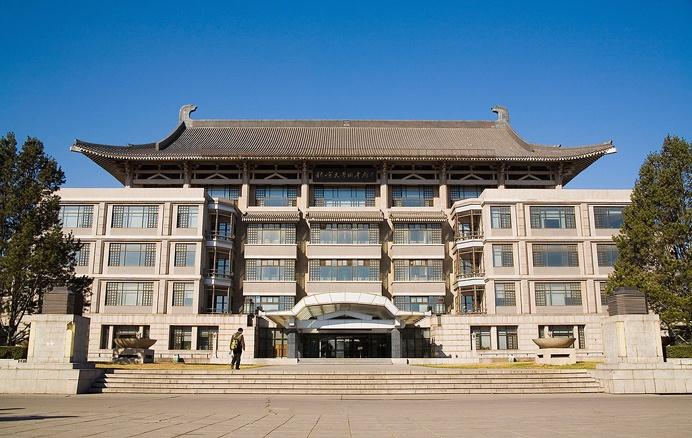 Peking University Yenching Academy Masters Fellowships, 2019