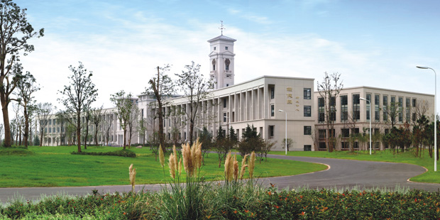 Study in China: 2018 Fully-Funded Scholarships at University of Nottingham Ningbo, China