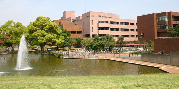 Study in Japan: 2018 University of Tsukuba Program in Economic Policy (PEP) Scholarships