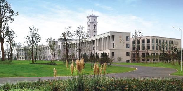 university-of-nottingham-ningbo-china