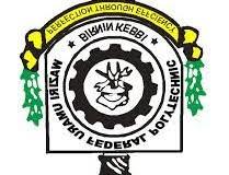 Waziri Umaru Federal Polytechnic Admission Notice To All 2017 JAMB Candidates