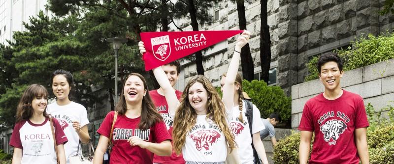 Global Korea Summer Scholarship