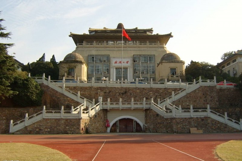 Wuhan University Scholarships for International and Chinese Law, 2018