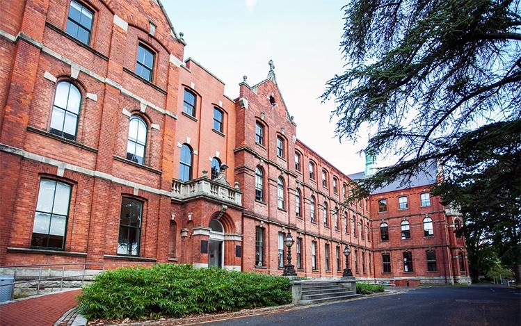UCD Michael Smurfit Business School MBA Scholarships, 2019/2020