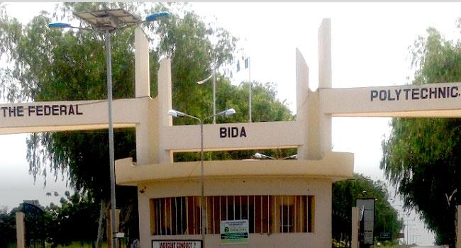 fed poly bida entrance gate