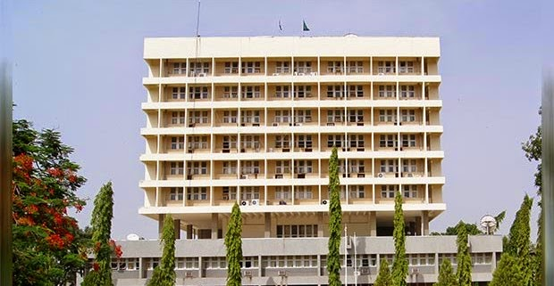 abu senate building